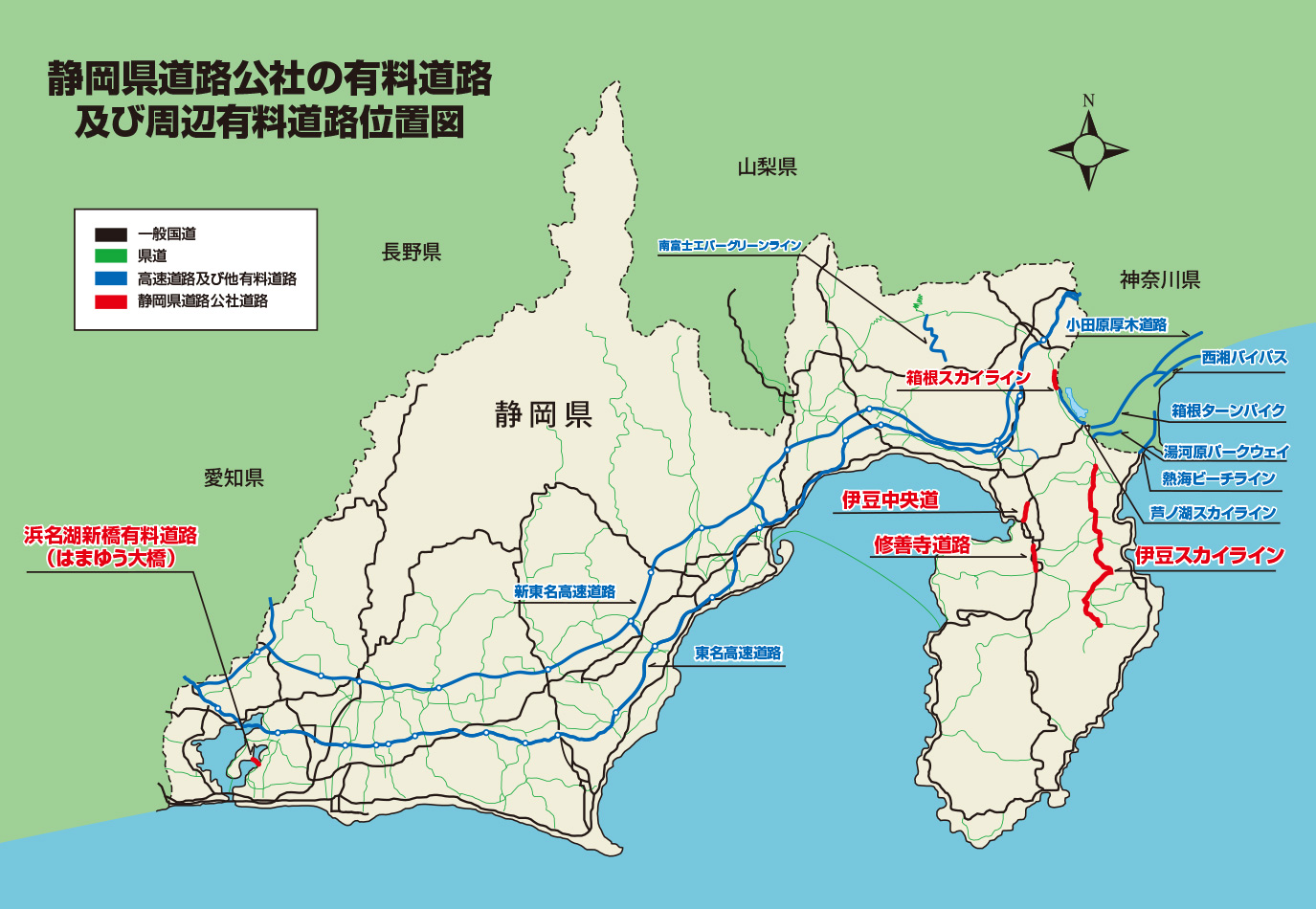 交通 静岡 情報 県